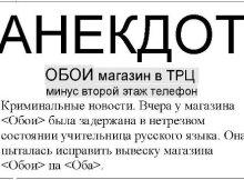 Рекламная листовка магазина обоев
