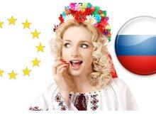 Украинская девушка делает выбор между ЕС и Россией