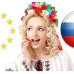 Кому отдастся Украина?